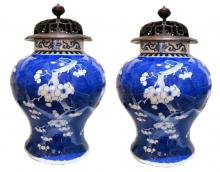 White and Blue Chinese Porcelain Vase