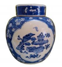 White and Blue Chinese Ceramic Vase
