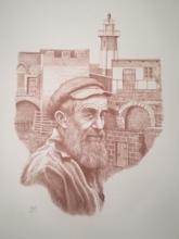 Emanuel Schary Lithograph Picture